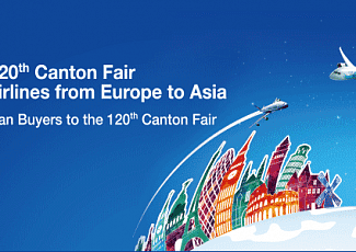 Кантонская Ярмарка (Осень) 2016 Canton Fair