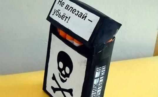 Покупка табачных изделий как называется электронная сигарета одноразовая