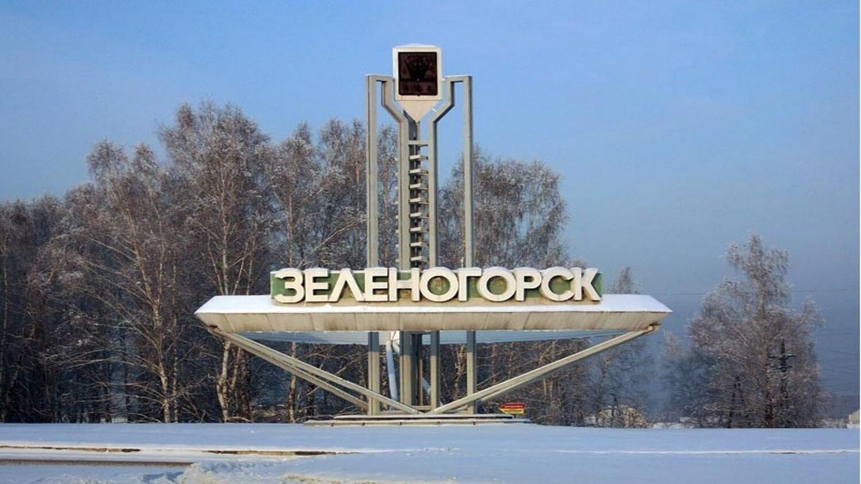 Картинки города зеленогорск