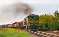 ЖД перевозки грузов из Китая в Россию ➤ Paritet