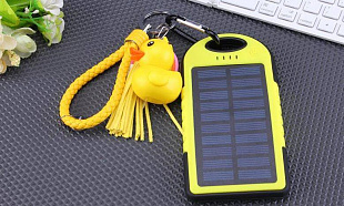 Solar Power Bank 16800 mAh