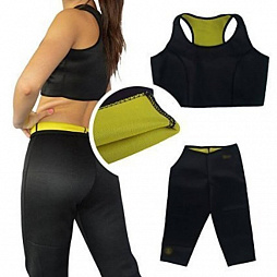 Комплект Hot Shapers Sport Slimming Bodysuit